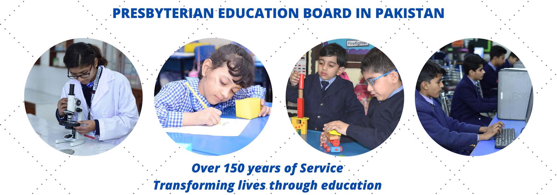 Presbyterian-Education-Board-in-Pakistan-1